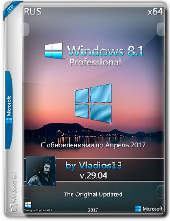 Windows 8.1 Professional x64 By Vladios13 v.29.04 (RUS/2017)