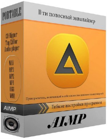 AIMP 4.13 Build 1890 Final + Portable ML/RUS