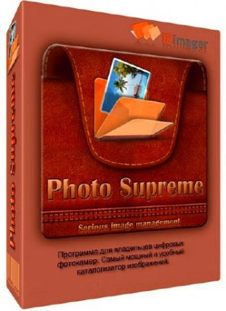 IdImager Photo Supreme 3.3.0.2599 ML/RUS