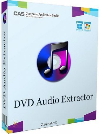 DVD Audio Extractor 7.4.0 ENG