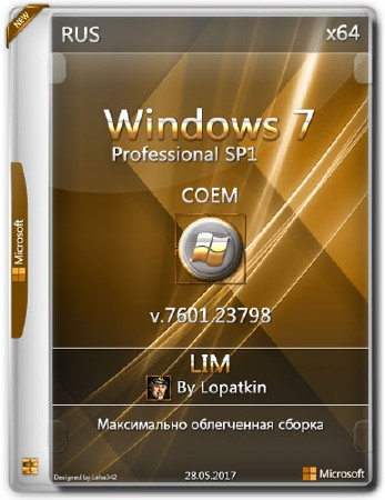 Windows 7 Professional SP1 COEM x64 v.7601.23798 LIM (RUS/2017)