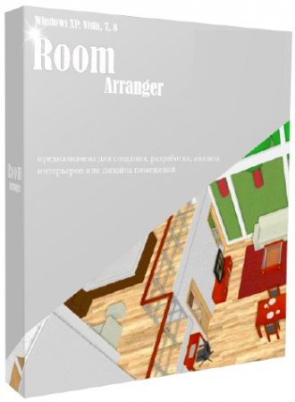 Room Arranger 9.2.0.591 DC 22.05.2017 ML/RUS