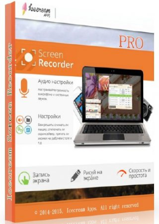 Icecream Screen Recorder Pro 4.87 ML/RUS
