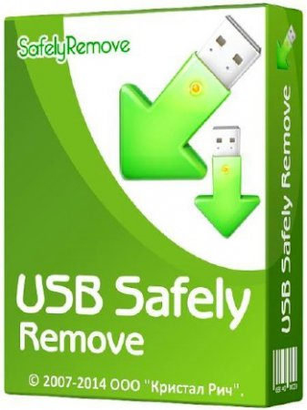 USB Safely Remove 6.0.6.1258 ML/RUS