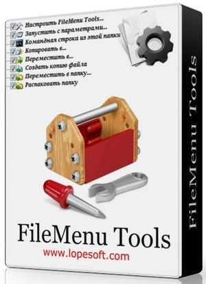 FileMenu Tools 7.3.2 (2017) RUS RePack & Portable by elchupacabra