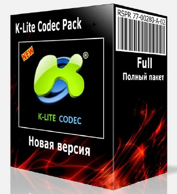 K-Lite Mega / Full Codec Pack 13.3.0 ENG