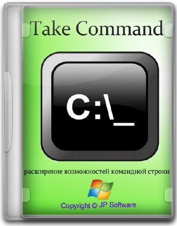 JP Software Take Command 21.00.37 ML/RUS