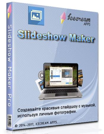 Icecream Slideshow Maker 2.65