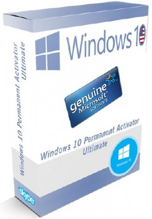 Windows 10 Permanent Activator Ultimate 2.2.1 ENG