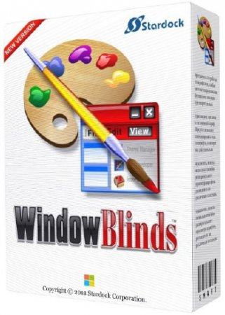 Stardock WindowBlinds 10.65 ENG
