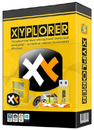 XYplorer 18.50.0000 + Portable ML/RUS