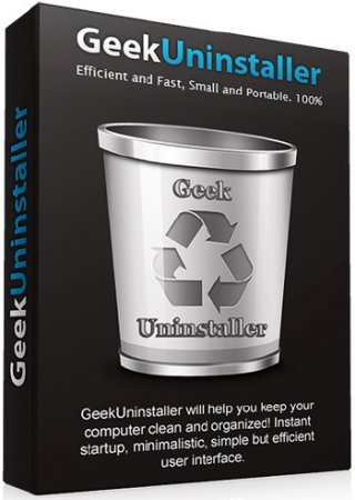 Geek Uninstaller 1.4.4.118 Rus Portable