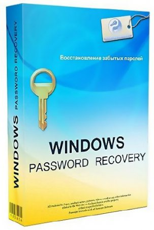 Passcape Windows Password Recovery 11.1.2.1005 ENG