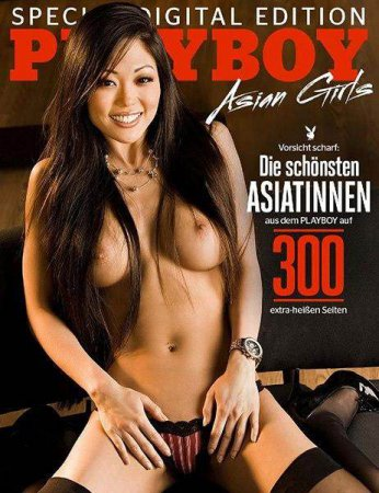 Playboy Germany Special Digital Edition - Asian Girls 2017