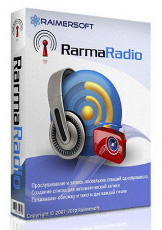 RarmaRadio Pro 2.71.6 RePack/Portable by TryRooM