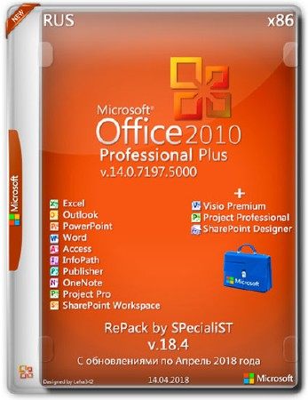 Microsoft Office 2010 Pro Plus + Visio + Project + SharePoint 14.0.7197.5000 VL x86 RePack by SPecialiST v.18.4 (RUS)