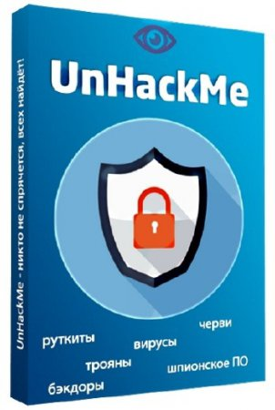 UnHackMe 9.80 Build 680 RUS/ENG