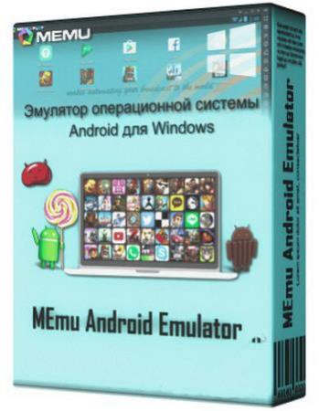 MEmu Android Emulator 5.3.1.1
