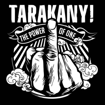 Тараканы - The Power of One (2018)