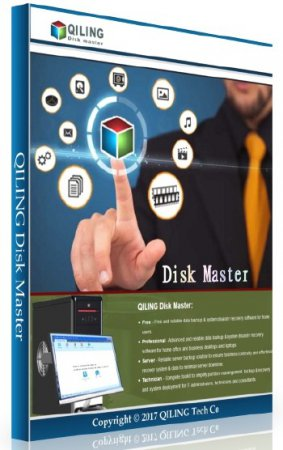 QILING Disk Master Professional / Server / Technician 4.5.1 Build 20180610 ENG