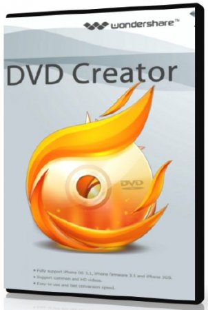 Wondershare DVD Creator 5.5.1.42 ENG
