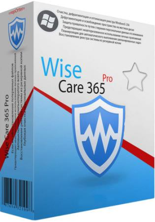 Wise Care 365 Pro 5.2.7 Build 522 Final RePack/Portable by elchupacabra