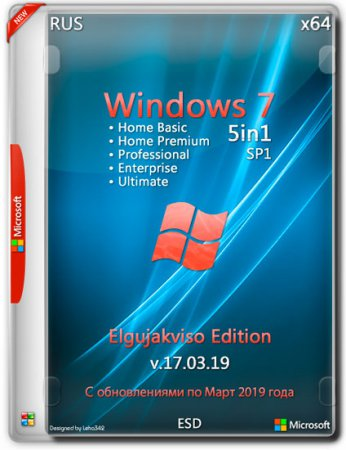 Windows 7 SP1 5in1 x64 Elgujakviso Edition v.17.03.19 (RUS/2019)