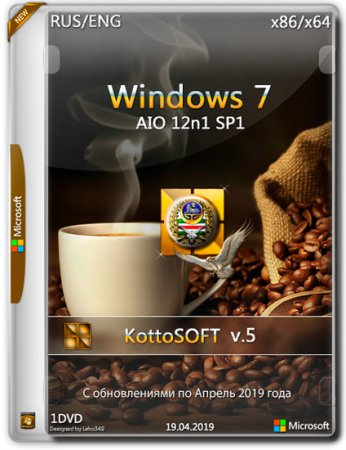 Windows 7 SP1 x86/x64 12in1 KottoSOFT v.5 (RUS/ENG/2019)