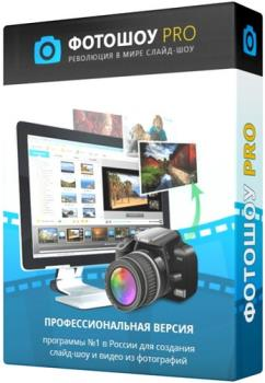 ФотоШОУ PRO 14.2 RePack RePack & Portable by TryRooM