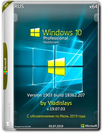 Windows 10 Pro x64 1903.18362.207 by Vladislays v.19.07.03 (RUS/2019)