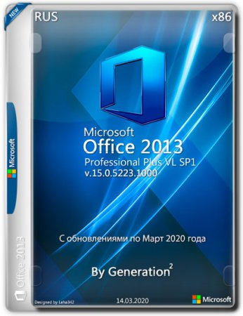 Microsoft Office 2013 Pro Plus VL x86 v.15.0.5223.1000 March2020 By Generation2 (RUS)