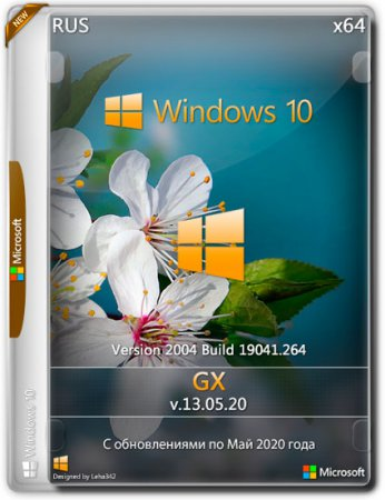 Windows 10 Professional x64 2004 GX v.13.05.20 (RUS/2020)