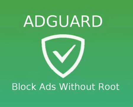 Adguard - Block Ads Without Root 3.5.32 Nightly [Android]