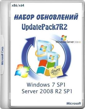 UpdatePack7R2 20.7.30 for Windows 7 SP1 and Server 2008 R2 SP1