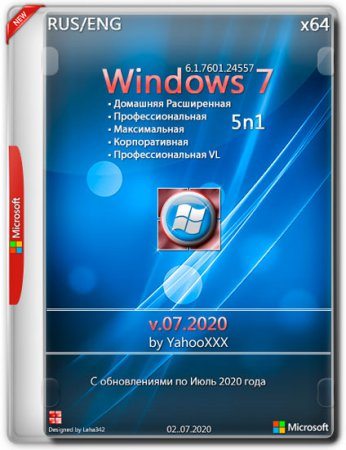 Windows 7 SP1 x64 5n1 v.07.2020 by YahooXXX (RUS/ENG)