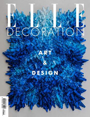 Elle Decoration №9-10 (сентябрь-октябрь 2020) Россия