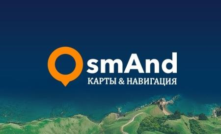 OsmAnd+ Maps & Navigation 3.8.2 [Android]