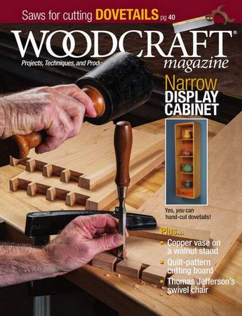 Woodcraft №99 (February-March 2021)