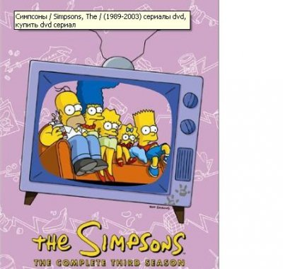 The Simpsons (Season 4) / Симпсоны (Season 4)