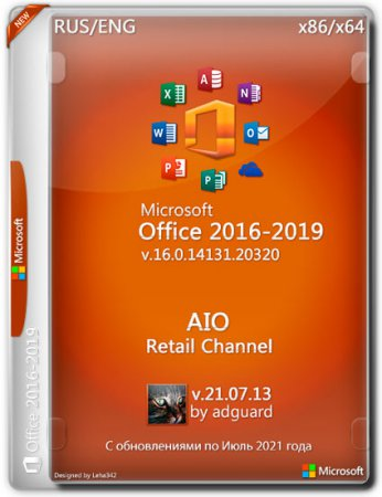 Microsoft Office 2016-2019 Retail Channel 16.0.14131.20320 AIO x86/x64 by adguard (RUS/ENG/2021)