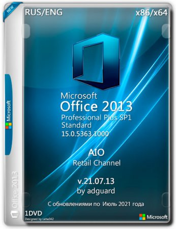 Microsoft Office 2013 Retail Channel AIO x86/x64 15.0.5363.1000 by adguard (RUS/ENG/2021)