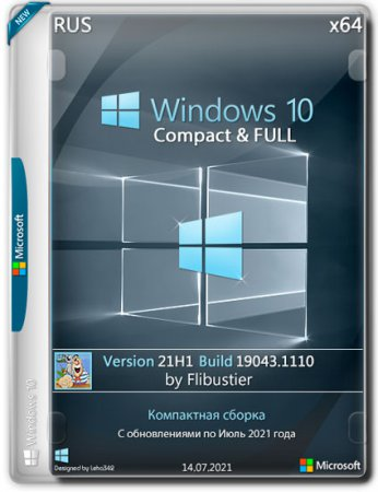 Windows 10 x64 21H1.19043.1110 Compact & FULL By Flibustier (RUS/2021)
