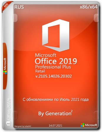 Microsoft Office 2019 Pro Plus Retail v.2105.14026.20302 July 2021 By Generation2 (RUS)