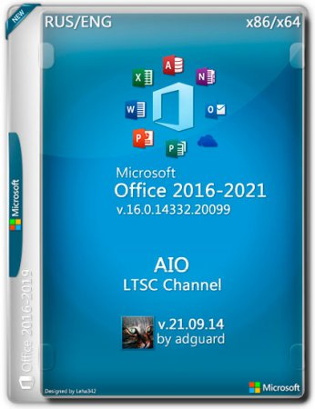 Microsoft Office 2016-2021 v.16.0.14332.20099 AIO x86/x64 by adguard (RUS/ENG/2021)
